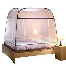 Instalacja-darmowa moskitiera 1 8m łóżko 1 5m 3-drzwi 1 2 księżniczka wiatr jurta na zamek błyskawiczny namiot podwójne zasłony domowe artykuły domowe tanie tanio Trzy-drzwi Uniwersalny Czworoboczny Domu Dorosłych Pałac moskitiera Owadobójczy traktowane Poliester bawełna