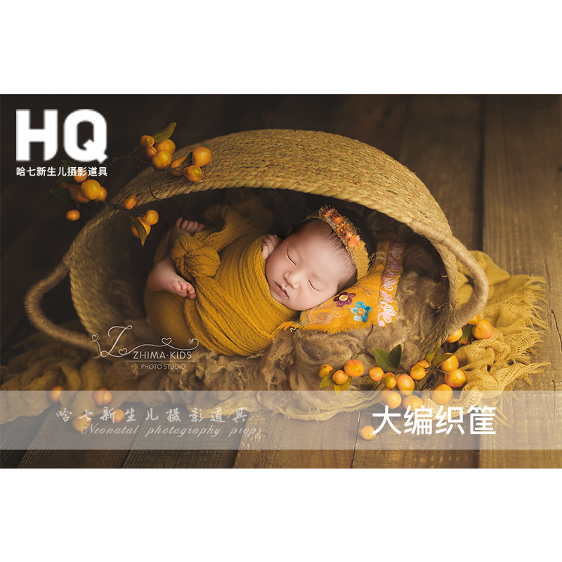 Newborn Photography Props Basket Baby Photography Woven Basket Rattan Posing Bed Infant  Photo Studio  Accessories