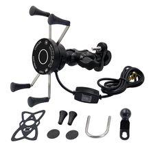 Nouveau 12V Scooter ATV moto téléphone QC3.0 USB Qi charge rapide sans fil chargeur support pour téléphone tablette