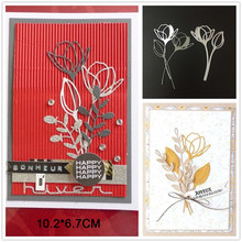 Tulip Metal Cutting Dies for Scrapbooking