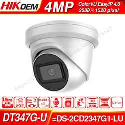 Hikvision ColorVu OEM ip-камера DT347G-U (OEM DS-2CD2347G1-LU) 4MP сетевая пуля POE ip-камера H.265 CCTV камера SD слот для карты