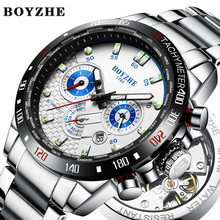 Men Automatic Mechanical Watch Waterproof Fashion Casual Luxury Brand  Stainless Steel Self-Wind Sport Watches Relogio Masculino