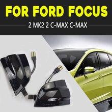 2x Динамический светодиодный поворотник для ford focus 2 mk2