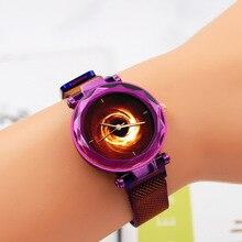 Creative Black Hole Watch Women Casual Magnetic Buckle Stainless Steel Mesh Quartz Female Wristwatch Gifts zegarek damski