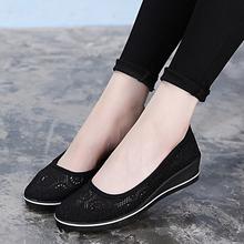 Nowe płótno buty pielęgniarskie stałe kobiety platformy buty na koturnie na co dzień mieszkania Feminino Hollow oddychające wygodne biały damskie buty tanie tanio RASS PLE Mesh (air mesh) Podstawowe Płytkie Wiosna jesień Hook loop Fabric Dla dorosłych Okrągły nosek Pasuje prawda na wymiar weź swój normalny rozmiar