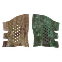 Тактический резиновый чехол для перчаток противоскользящий ружья