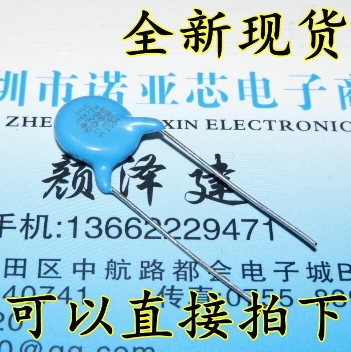 10pcs/lot High-voltage Ceramics Safety Y Capacitor 400V472 400V 472M 4700PF 4.7NF X1 Y1