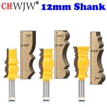 CHWJW 1PC 12mm Shank odwracalne korona formowania zestaw bitów rozwiertaków linia nóż drzwi nóż czop frez do obróbki drewna narzędzia