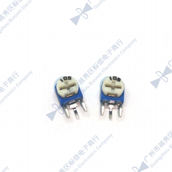 RM063 WH06-1A 1M 2M Ohm vertical Adjustable Vertical Trimpot Resistor potentiometer(Only accept min order 500PCS) image