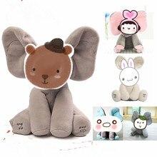 Слон животные плюшевая мягкая Музыкальная кукла Кролик Слон интерактивная игрушка Peek A Boo электрическая для детей