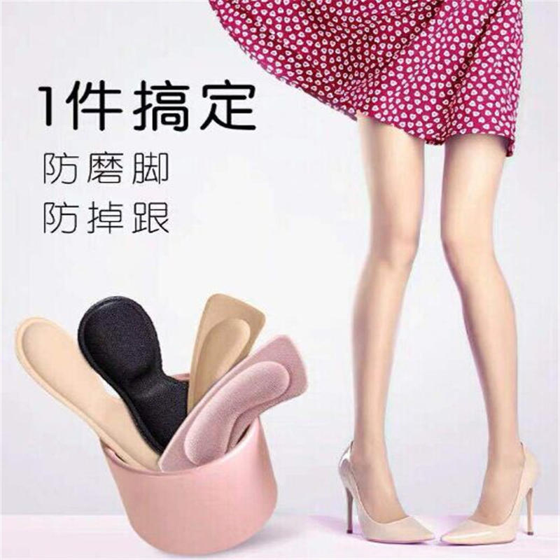 New Upgrade Women Thick Half Yard Wear-resistant Foot Invisible Heel Stickers