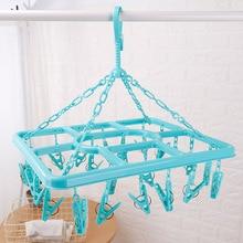 18 24 Pins Clothes Drying Rack Clip Thickening Plastic Round Square Racks Hangers Pin Underwear Bra Socks