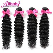 Alibaby Diepe Golf Bundels 4 stks/partij Braziliaanse Haar Weave Bundels Natuurlijke Kleur 100% Human Hair Weave Geen Remy Hair Extensions