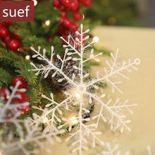 suef 3pcs Christmas Tree Decoration Snowflakes 11cm White Plastic Artificial Snow Christmas Decor Home New Year Party Decor@1(China)
