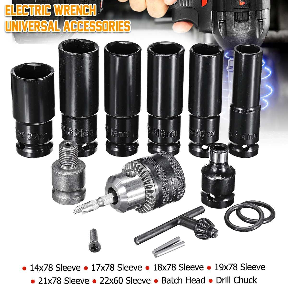 Conjunto de impacto universal, acessórios para chave de impacto elétrica, mangas, lote, broca, mandril, adaptador, ferramenta manual