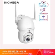 INQMEGA 1080P kamera IP WiFi bezprzewodowe automatyczne śledzenie PTZ prędkość kamera kopułkowa zewnętrzna CCTV nadzór bezpieczeństwa wodoodporna kamera