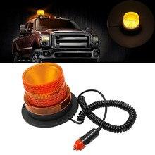 Аварийная вспышка, Стробоскопическая Лампа, вращающаяся Автомобильная сигнальная лампа безопасности дорожного движения, школьные светоди...