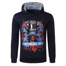 Толстовки Спортивная одежда для мужчин Мода хип хоп кофта с капюшоном Толстовка черная волна печати для мужчин и женщин Moleton