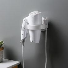 Asciugacapelli scaffale condotto dell'aria scaffale asciugacapelli scaffale appendiabiti senza perforazione accessori per la casa