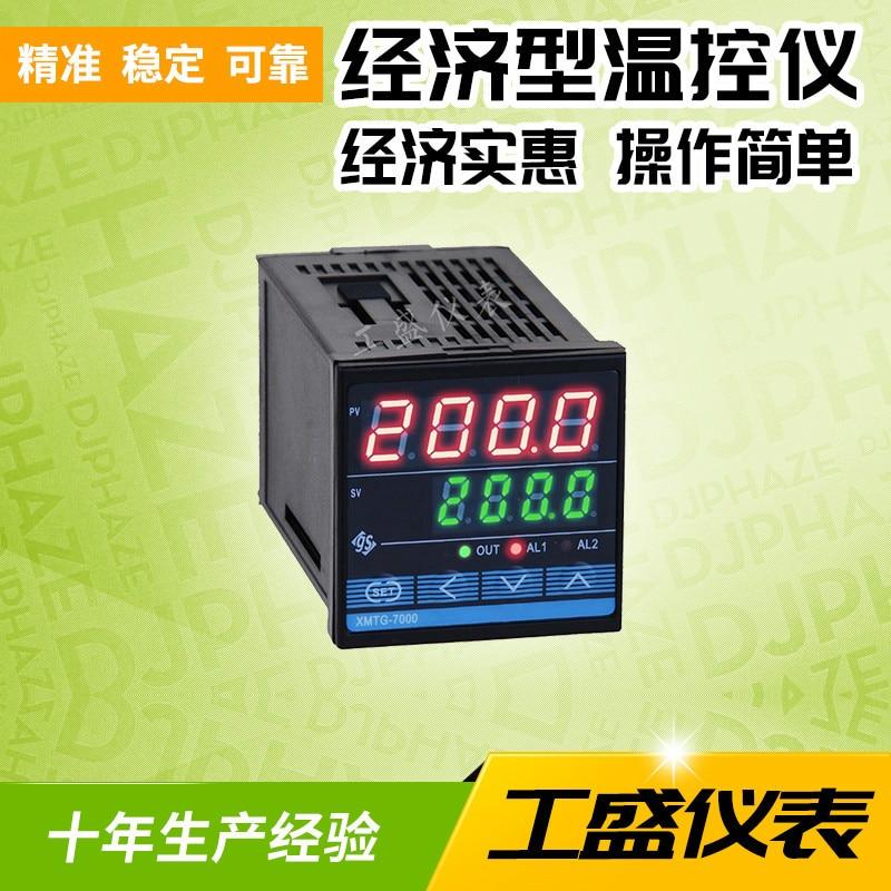 24V Intelligent Temperature Controller  XMTG 48*48