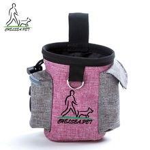 Съемная сумка для дрессировки собак закусок собачка домашнее