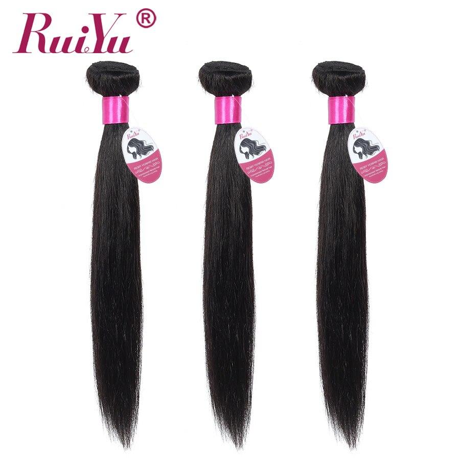 Brazilian Hair Weave Bundles RUIYU Straight Hair Bundles Human Hair Extensions 3/4 Bundles Remy Hair 8- 30 Inch Natural Color