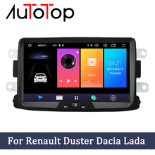 Автомагнитола AUTOTOP, 2 Din, Android 9,0, 8 дюймов, для Dacia/Sandero/Duster/Renault/Captur/Lada/Xray 2/Logan 2 с ОЗУ 2 Гб, ПЗУ 16 ГБ, 4G, Wi Fi