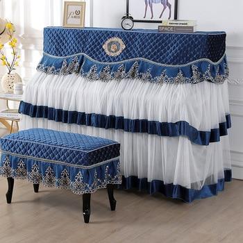 High-grade Piano Cover Blue Plus Yarn Double Open Full Cover Girl Art Fabric Fashion Korean Piano Set Noble European Piano Set