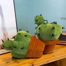 Моделирование кактус мягкие завод мягкая плюшевая игрушка автомобиля