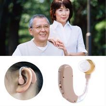 BTE Sound 300-4000Hz in The Ear Enhancer Hearing Amplifier Voice Amplifier ≥50dB Aid