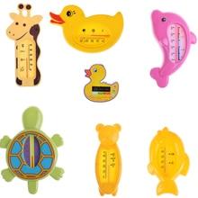 1 шт. Детский термометр для ванны для новорожденных Маленький Медведь Рыба Дельфин утка измеритель температуры воды Ванна Детские игрушки термометр для ванны
