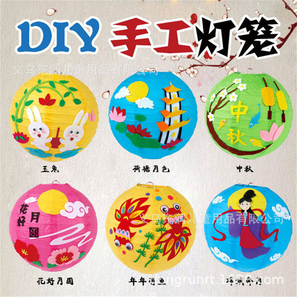 In 2020, The New Moon Festival Lanterns DIY Craft Materials Kindergarten Children Cartoon Hand Lever Lantern Decoration
