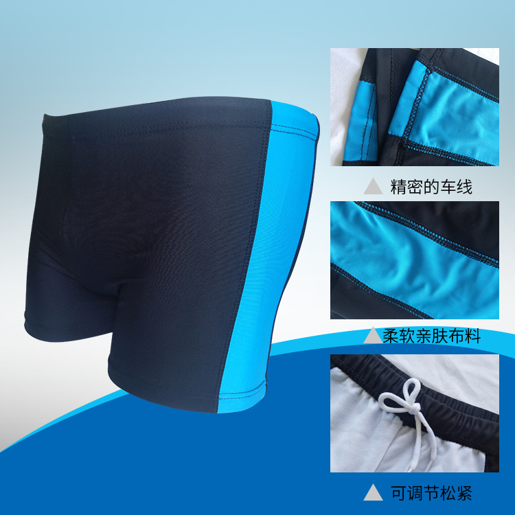 MEN'S Swimming Trunks Boxer Lace-up Drawstring Joint Swimming Trunks Men's Solid Color Hot Springs Pool Big Kid Swimming Trunks