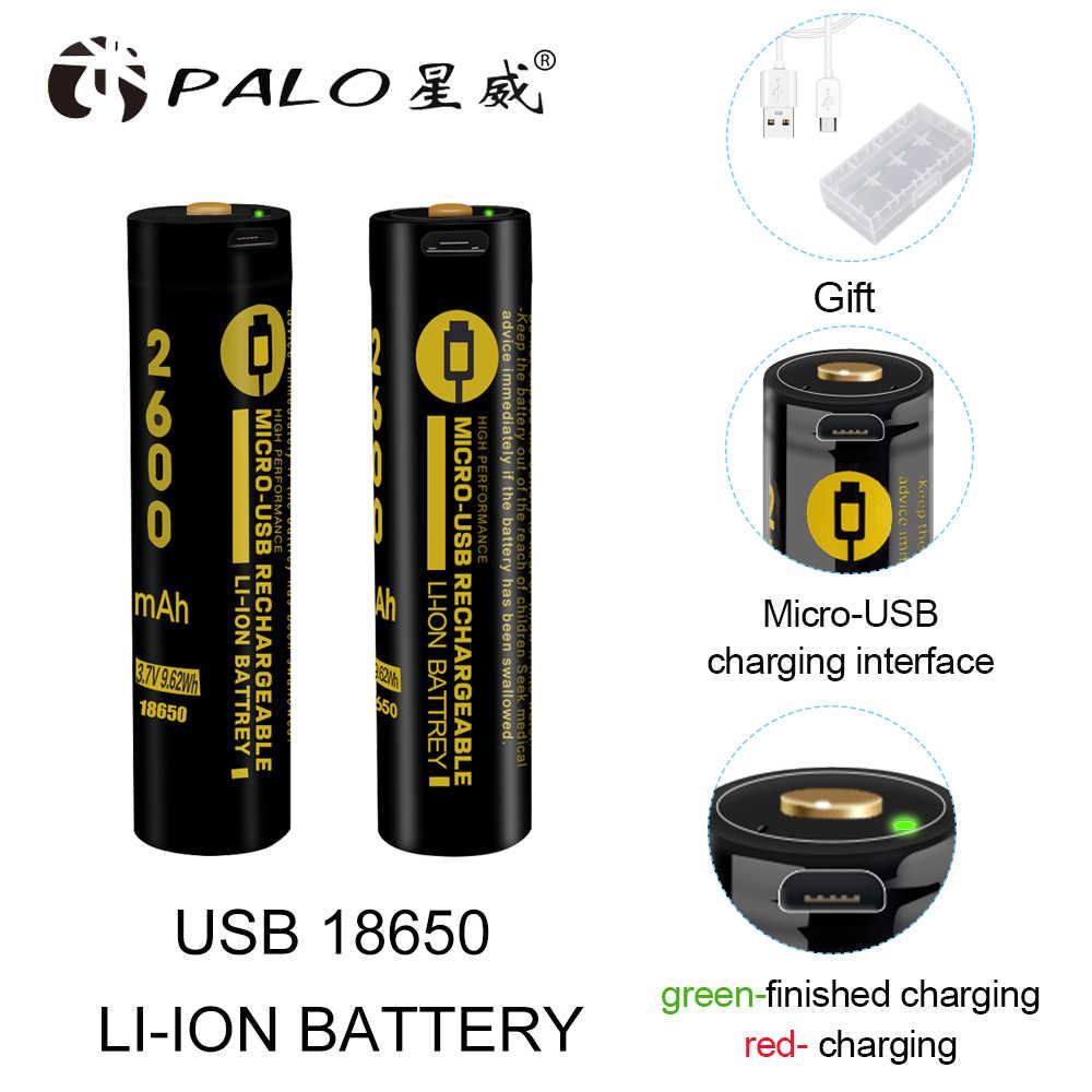 USB 18650 3.7V 2600mah リチウムイオン USB リチウム 18650 充電式バッテリー led 懐中電灯のためのガーゼ、ハンドヘルドファン、計装