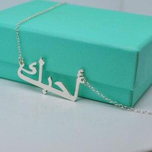 Image 2 - カスタムアラビアネームネックレス、ジュエリー、手作り 925 スターリングシルバーアラビアジュエリー、母の日ギフト