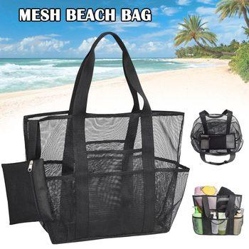 XXL torba na plażę z siatki na zewnątrz torba na plażę z siatki siatkowa torba na zabawki do piasku bardzo duża rodzinna torba na plażę z siatki Tote czarna dwuwarstwowa ciepła tanie i dobre opinie FangNymph CN (pochodzenie) Torebka Wodoodporna NYLON