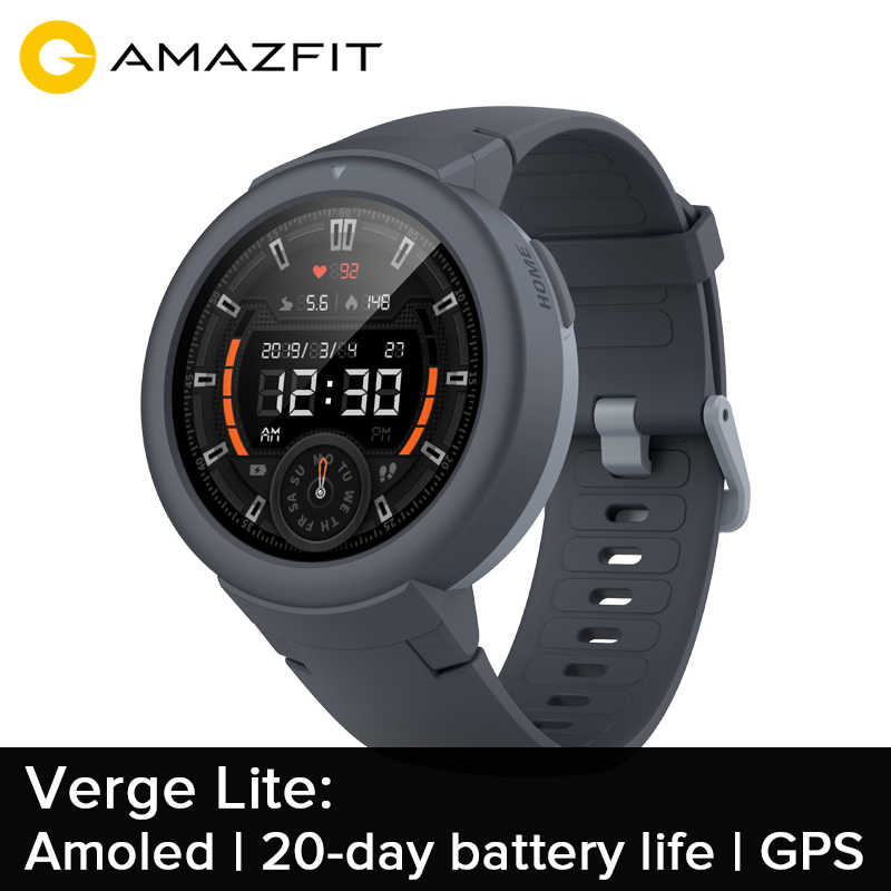 "Amazfit Verge Lite English Version GPS Smart Watch 1.3"" AMOLED Screen Upgraded HR Sensor 20 Days Battery Life"