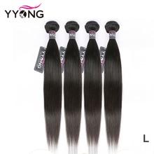 "Youngสาวเปรูตรงผมรวมกลุ่ม100% มนุษย์Hair Weaves 4รวมกลุ่มสีธรรมชาติRemy Hair Extension 8 26 ""สามารถRestyle"