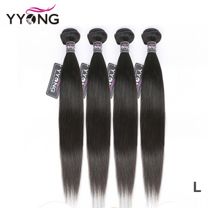 Yyong Peruvian Straight Hair Bundles 100% Human Hair Weaves 4 Bundles Natural Color Remy Hair Extension 8-26