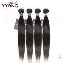 "Yyong mechones de cabello lacio peruano 100% cabello humano ondulado, 4 mechones, extensión de cabello Remy de Color Natural, 8 26"""