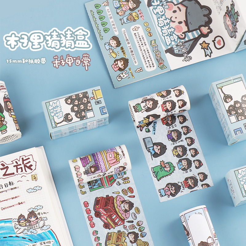 1 Roll Kawaii Washi Tape 75 Mm Wide Washi Tape Cute Girls Daily Anime Pattern Masking Tape Journal Decoration Paper Tape