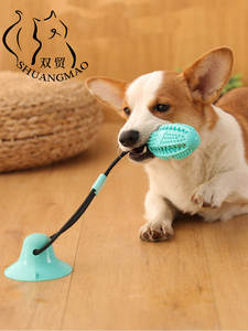 SHUANGMAO Toy Sucker Dog-Toys Molar Chew-Ball Dogs Large Pet Puppy-Training Food Interactive-Chewers-Cleaning