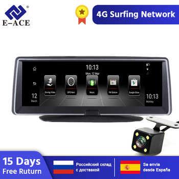 E-ACE E04 8 Inch 4G Android Dual Lens Car DVR GPS Navigator ADAS Full HD 1080P Dash Cam Auto Video Registrar Navigation Recorder - DISCOUNT ITEM  40% OFF All Category