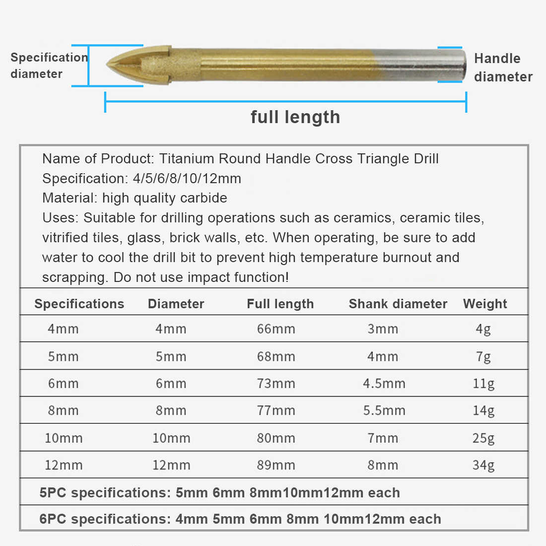 טונגסטן קרביד צלב חנית ראש תרגיל טיטניום מצופה קרמיקה אריחי זכוכית השיש מקדח שוק עגול 5mm/6 mm/8mm/10mm/12mm