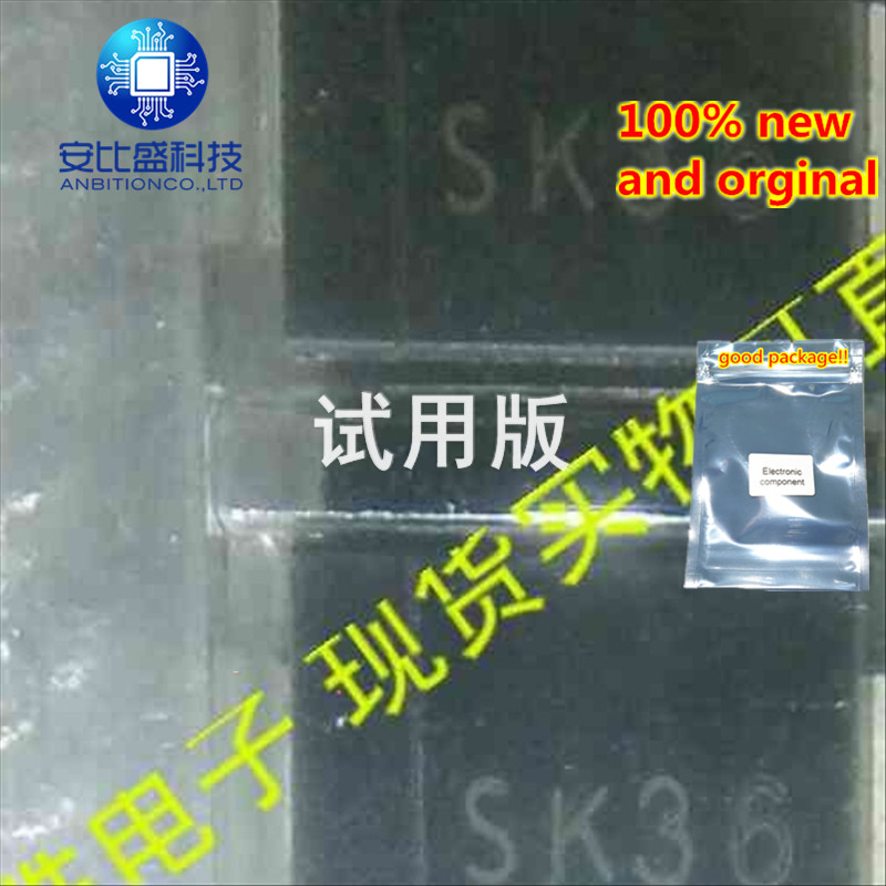 25pcs 100% New And Orginal SK36 3A60V DO214AB Silk-screen SK36 In Stock