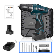 LOMVUM 2 Speed Electric Drill WaterProof Rechargeable Electric Screwdriver Multifunction Power Tools Mini Cordless Drill electric drill screwdriver diold эш 0 56 2 power 560 w 2 speed reverse