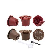 Многоразовые кофейные капсулы Nespresso, 4 шт., многоразовые кофейные капсулы Nespresso с фильтром 20 мл, многоразовые кофейные капсулы Nespresso, ложка-ки...