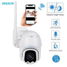 Inesun PTZ WiFi Camera Outdoor 2MP HD 1080P Security IP Camera WiFi 4X Zoom PTZ Camera Two Way Audio 165ft Night Vision Max 128G