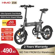 (€150-€13 code : RADARCUPON13 ) STOCK europeo HIMO Z16 bicicleta eléctrica plegable de bicicleta al aire libre bicicleta urbana de 250W DC Motor de 25 km/h 80KM gama portátil Ebike playa de La E-bici
