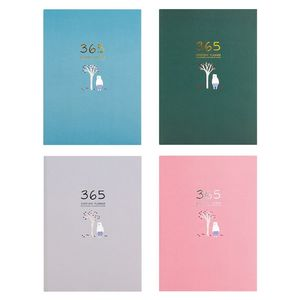 Cute Stationery Notebook 365 P